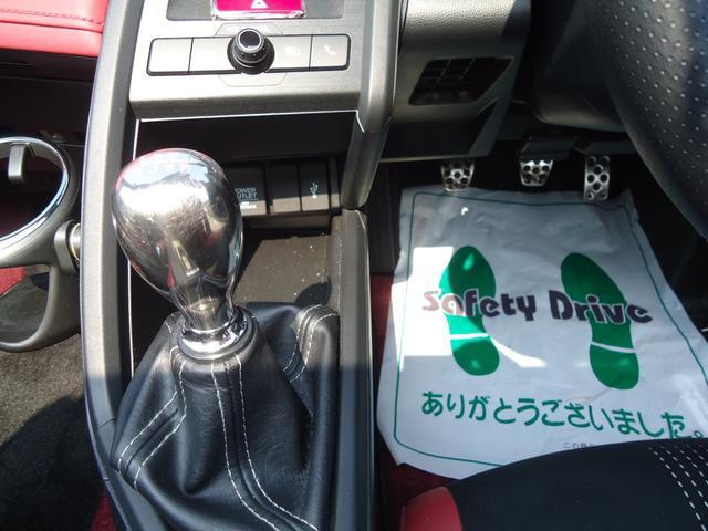 「ホンダ」「S660」「オープンカー」「群馬県」の中古車19