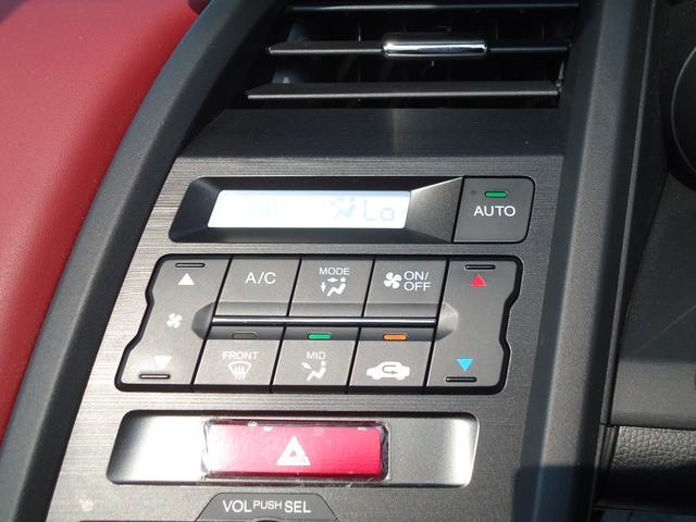 「ホンダ」「S660」「オープンカー」「群馬県」の中古車34