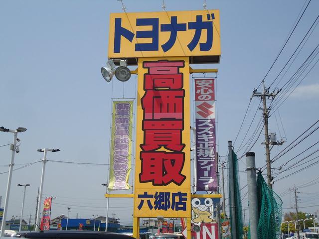高崎環状線を安中方面に向かって、歩道橋を過ぎて左側の黄色い看板とケーブル君が目印!お待ちしてます!