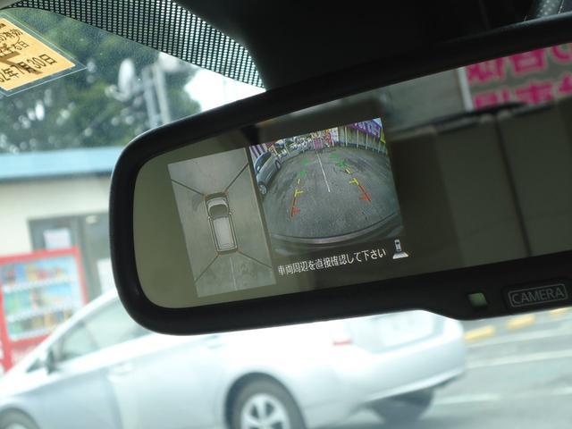 ハイウェイスター X プレミアムSE フルセグナビ AVM(5枚目)