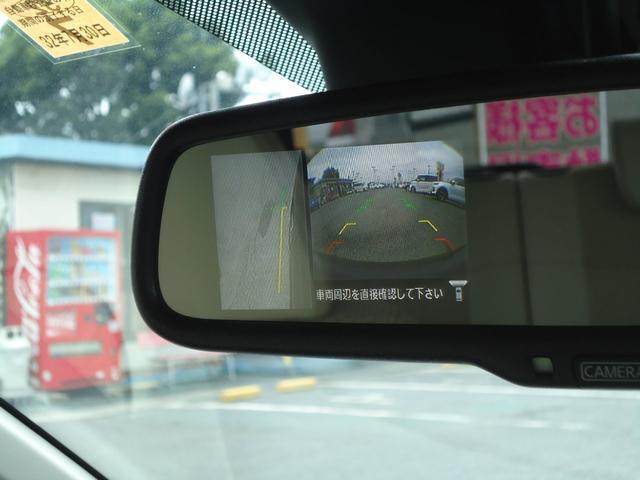 ハイウェイスター X プレミアムSE フルセグナビ AVM(38枚目)