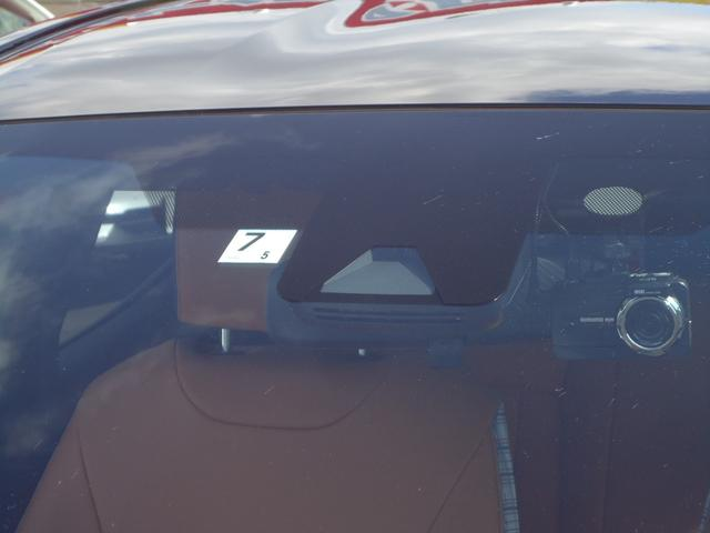 ハイブリッドZ 4WD セーフティセンス 8インチナビ パノラミックビュー レーダークルーズ ETC2.0(32枚目)