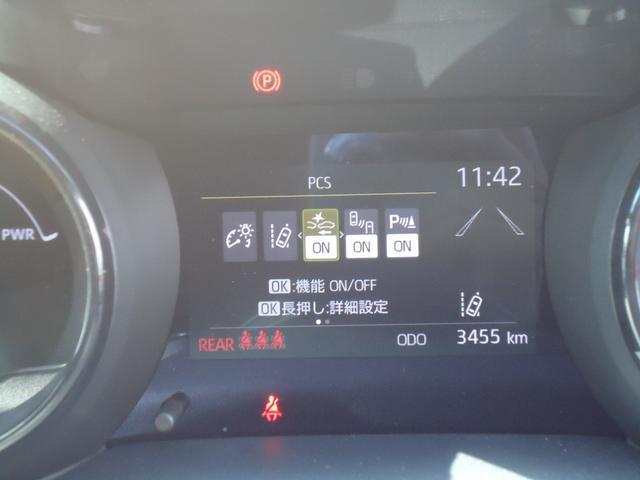ハイブリッドZ 4WD セーフティセンス 8インチナビ パノラミックビュー レーダークルーズ ETC2.0(43枚目)