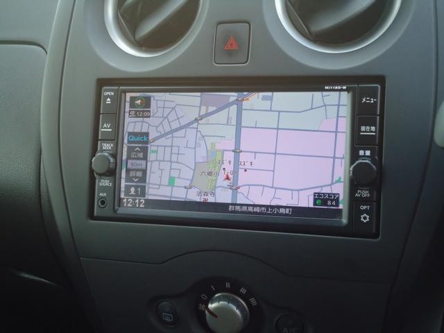 X エマージェンシーブレーキ 地デジナビ バックカメラ オートライト コーナーセンサー(4枚目)