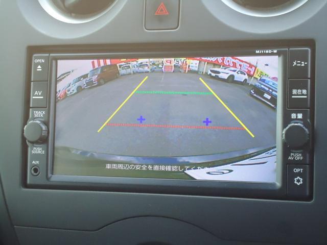 X エマージェンシーブレーキ 地デジナビ バックカメラ オートライト コーナーセンサー(5枚目)