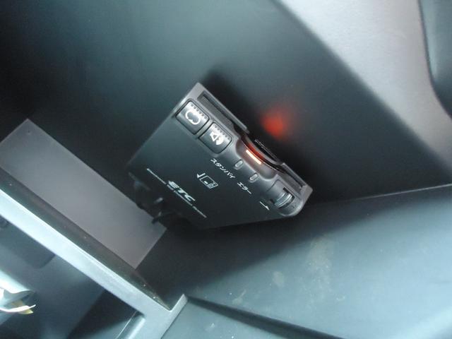 X エマージェンシーブレーキ 地デジナビ バックカメラ オートライト コーナーセンサー(10枚目)