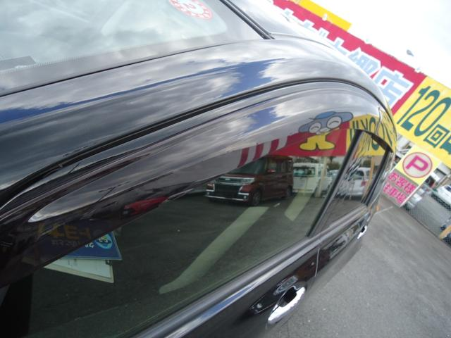 X エマージェンシーブレーキ 地デジナビ バックカメラ オートライト コーナーセンサー(30枚目)