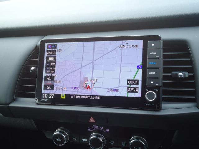 e:HEVホーム CMBS 9インチフルセグナビ バックカメラ 0スタートクルーズコントロール ドライブレコーダー コーナーセンサー(4枚目)