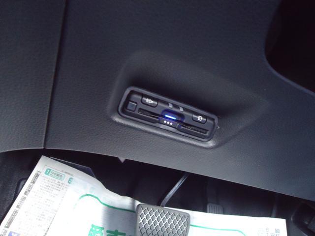 e:HEVホーム CMBS 9インチフルセグナビ バックカメラ 0スタートクルーズコントロール ドライブレコーダー コーナーセンサー(9枚目)