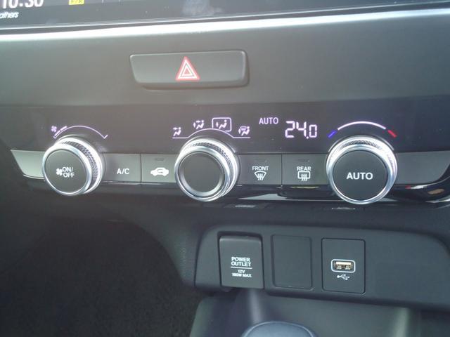 e:HEVホーム CMBS 9インチフルセグナビ バックカメラ 0スタートクルーズコントロール ドライブレコーダー コーナーセンサー(18枚目)
