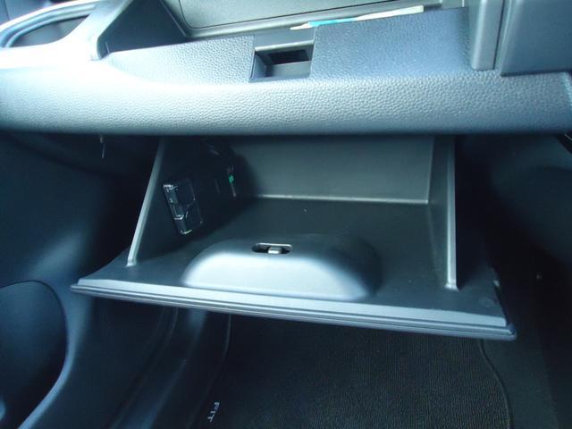 e:HEVホーム CMBS 9インチフルセグナビ バックカメラ 0スタートクルーズコントロール ドライブレコーダー コーナーセンサー(40枚目)