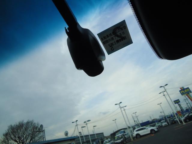 e:HEVホーム CMBS 9インチフルセグナビ バックカメラ 0スタートクルーズコントロール ドライブレコーダー コーナーセンサー(41枚目)