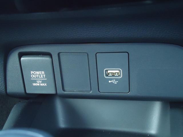e:HEVホーム CMBS 9インチフルセグナビ バックカメラ 0スタートクルーズコントロール ドライブレコーダー コーナーセンサー(43枚目)