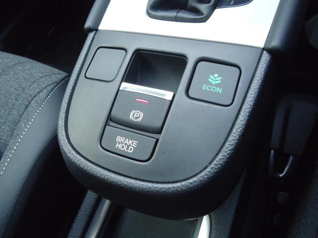 e:HEVホーム CMBS 9インチフルセグナビ バックカメラ 0スタートクルーズコントロール ドライブレコーダー コーナーセンサー(45枚目)