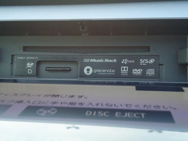 e:HEVホーム CMBS 9インチフルセグナビ バックカメラ 0スタートクルーズコントロール ドライブレコーダー コーナーセンサー(50枚目)