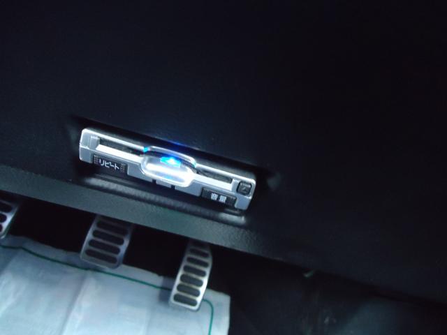 ベースグレード 6速マニュアル フルセグHDDナビ クルーズコントロール HIDライト セキュリティ キープッシュスタート(10枚目)