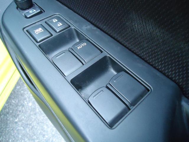 ベースグレード 6速マニュアル フルセグHDDナビ クルーズコントロール HIDライト セキュリティ キープッシュスタート(32枚目)