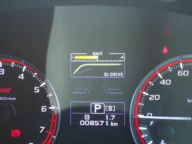 1.6STIスポーツアイサイト 4WD 8インチフルセグナビ バックカメラ レーダークルーズコントロール レザーシート パドルシフト LEDヘッドライト シートヒーター ETC(43枚目)