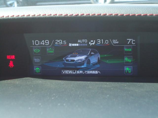 1.6STIスポーツアイサイト 4WD 8インチフルセグナビ バックカメラ レーダークルーズコントロール レザーシート パドルシフト LEDヘッドライト シートヒーター ETC(45枚目)