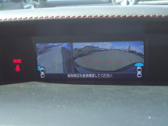 1.6STIスポーツアイサイト 4WD 8インチフルセグナビ バックカメラ レーダークルーズコントロール レザーシート パドルシフト LEDヘッドライト シートヒーター ETC(46枚目)