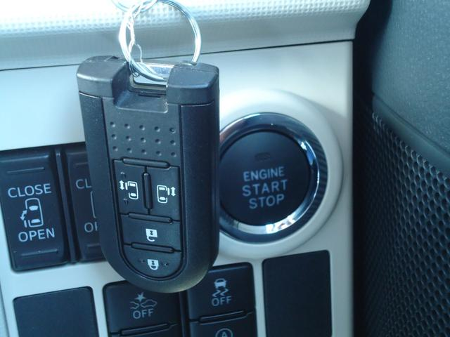 Gブラックアクセントリミテッド SAIII フルセグナビ パノラマモニター 両側電動スライドドア LEDライト リアコーナーセンサー セキュリティ(7枚目)