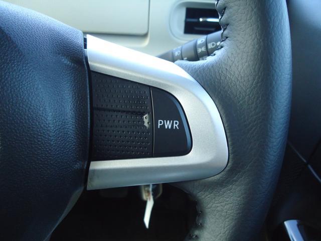 Gブラックアクセントリミテッド SAIII フルセグナビ パノラマモニター 両側電動スライドドア LEDライト リアコーナーセンサー セキュリティ(37枚目)