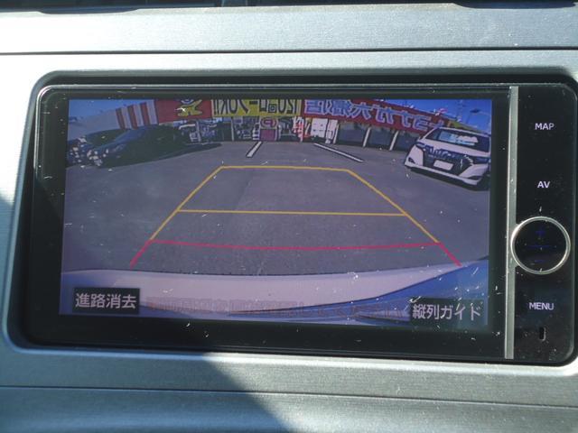 S フルセグナビ フロント・バックカメラ HIDライト ETC 革調シートカバー ドライブレコーダー サイド・カーテンエアバッグ(5枚目)