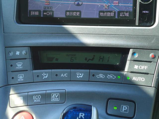S フルセグナビ フロント・バックカメラ HIDライト ETC 革調シートカバー ドライブレコーダー サイド・カーテンエアバッグ(6枚目)