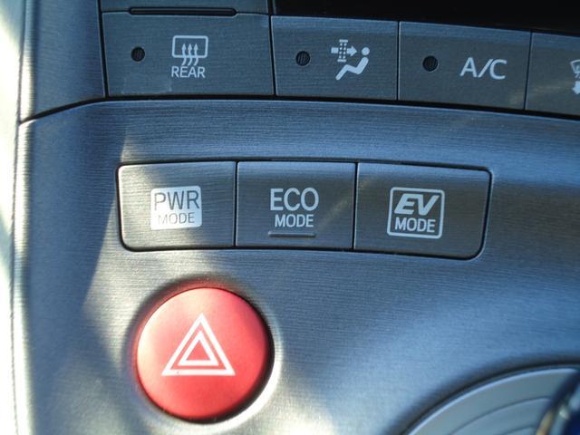 S フルセグナビ フロント・バックカメラ HIDライト ETC 革調シートカバー ドライブレコーダー サイド・カーテンエアバッグ(19枚目)