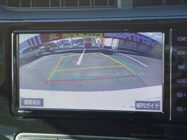 Sスタイルブラック トヨタセーフティセンス モデリスタエアロ フルセグナビ バックカメラ LEDライト コーナーセンサー(5枚目)
