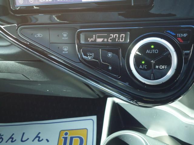 Sスタイルブラック トヨタセーフティセンス モデリスタエアロ フルセグナビ バックカメラ LEDライト コーナーセンサー(6枚目)