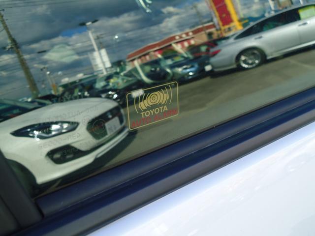 Sスタイルブラック トヨタセーフティセンス モデリスタエアロ フルセグナビ バックカメラ LEDライト コーナーセンサー(17枚目)