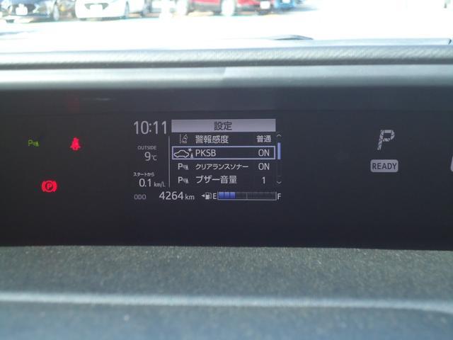 Sスタイルブラック トヨタセーフティセンス モデリスタエアロ フルセグナビ バックカメラ LEDライト コーナーセンサー(43枚目)