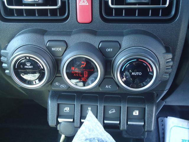 XC パートタイム4WD 4速オートマ デュアルセンサーブレーキ シートヒーター LEDライト セキュリティアラーム(6枚目)
