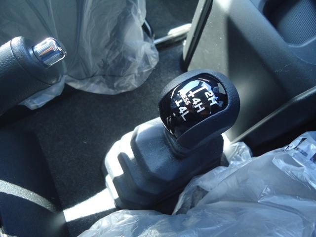 XC パートタイム4WD 4速オートマ デュアルセンサーブレーキ シートヒーター LEDライト セキュリティアラーム(10枚目)
