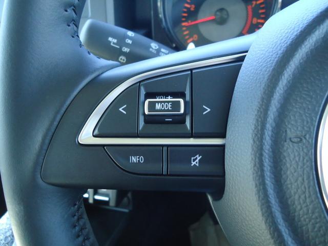 XC パートタイム4WD 4速オートマ デュアルセンサーブレーキ シートヒーター LEDライト セキュリティアラーム(32枚目)