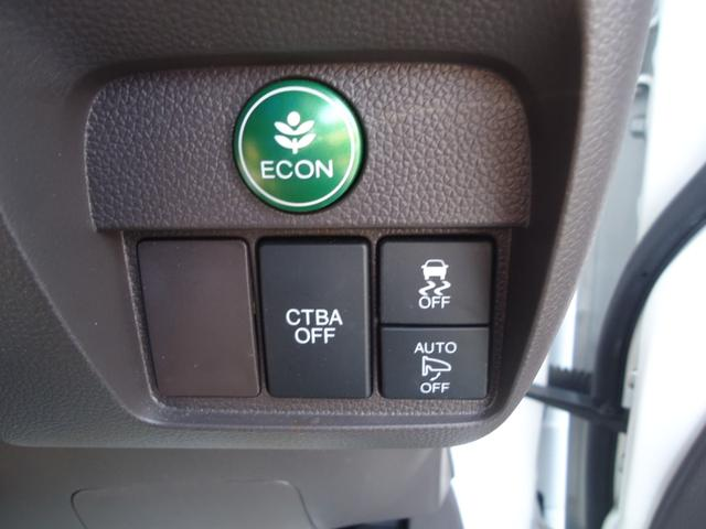 セレクト CTBA ワンオーナー フルセグインターナビ バックカメラ HIDライト ドライブレコーダー シートヒーター ベンチシート セキュリティアラーム(20枚目)