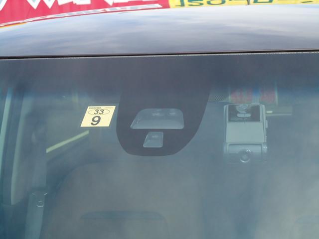 セレクト CTBA ワンオーナー フルセグインターナビ バックカメラ HIDライト ドライブレコーダー シートヒーター ベンチシート セキュリティアラーム(29枚目)