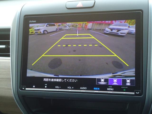 ハイブリッド・Gホンダセンシング Cパッケージ CMBS 9インチフルセグインターナビ バックカメラ 両側電動スライドドア レーダークルーズコントロール シートヒーター ETC LEDヘッドライト(5枚目)