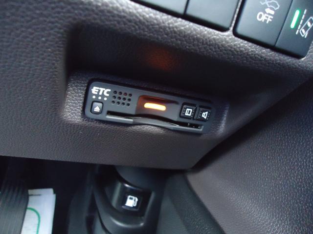 ハイブリッド・Gホンダセンシング Cパッケージ CMBS 9インチフルセグインターナビ バックカメラ 両側電動スライドドア レーダークルーズコントロール シートヒーター ETC LEDヘッドライト(9枚目)