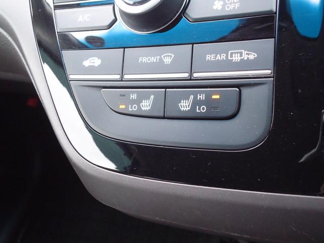 ハイブリッド・Gホンダセンシング Cパッケージ CMBS 9インチフルセグインターナビ バックカメラ 両側電動スライドドア レーダークルーズコントロール シートヒーター ETC LEDヘッドライト(11枚目)