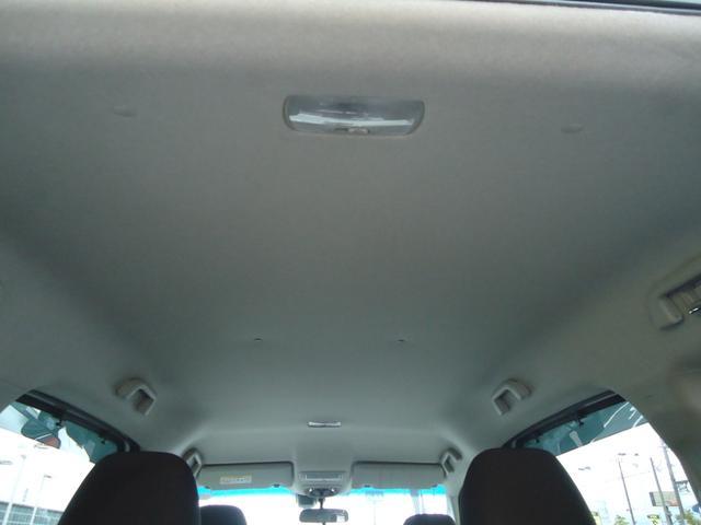 ハイブリッド・Gホンダセンシング Cパッケージ CMBS 9インチフルセグインターナビ バックカメラ 両側電動スライドドア レーダークルーズコントロール シートヒーター ETC LEDヘッドライト(28枚目)