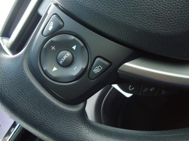 ハイブリッド・Gホンダセンシング Cパッケージ CMBS 9インチフルセグインターナビ バックカメラ 両側電動スライドドア レーダークルーズコントロール シートヒーター ETC LEDヘッドライト(40枚目)
