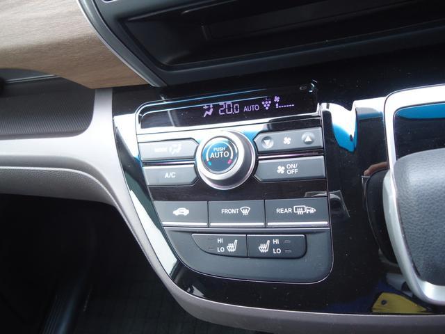 ハイブリッド・Gホンダセンシング Cパッケージ CMBS 9インチフルセグインターナビ バックカメラ 両側電動スライドドア レーダークルーズコントロール シートヒーター ETC LEDヘッドライト(44枚目)