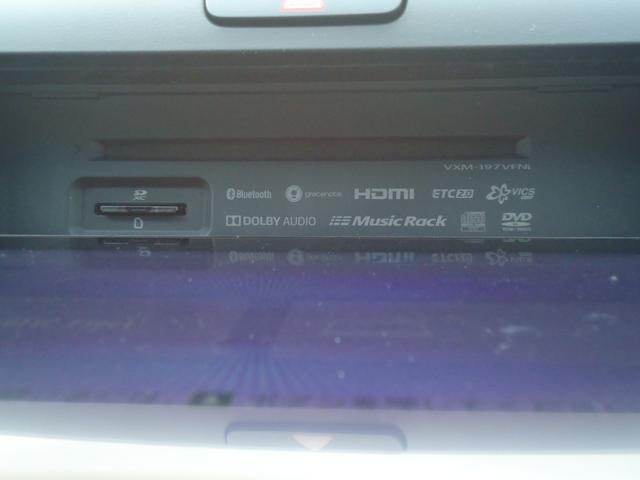 ハイブリッド・Gホンダセンシング Cパッケージ CMBS 9インチフルセグインターナビ バックカメラ 両側電動スライドドア レーダークルーズコントロール シートヒーター ETC LEDヘッドライト(45枚目)
