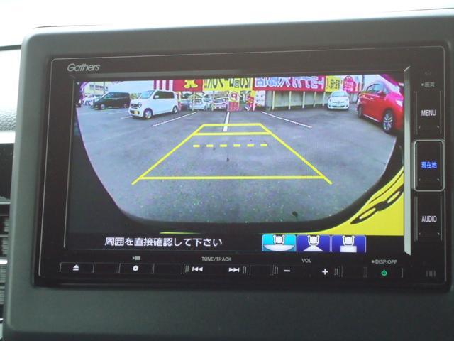 Lターボ ホンダセンシング フルセグインターナビ バックカメラ 両側電動スライドドア レーダークルーズコントロール パドルシフト LEDライト シートヒーター(5枚目)