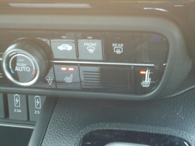 Lターボ ホンダセンシング フルセグインターナビ バックカメラ 両側電動スライドドア レーダークルーズコントロール パドルシフト LEDライト シートヒーター(6枚目)