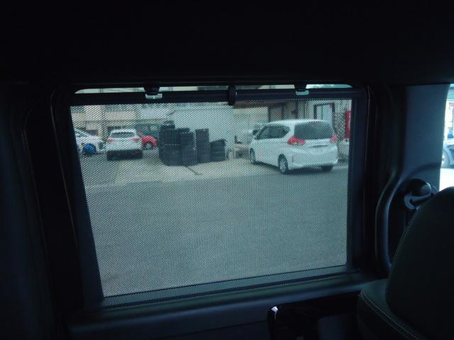 Lターボ ホンダセンシング フルセグインターナビ バックカメラ 両側電動スライドドア レーダークルーズコントロール パドルシフト LEDライト シートヒーター(39枚目)