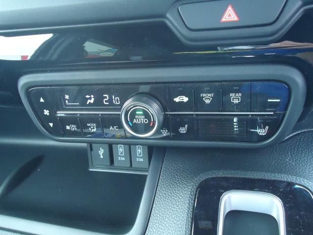 Lターボ ホンダセンシング フルセグインターナビ バックカメラ 両側電動スライドドア レーダークルーズコントロール パドルシフト LEDライト シートヒーター(44枚目)