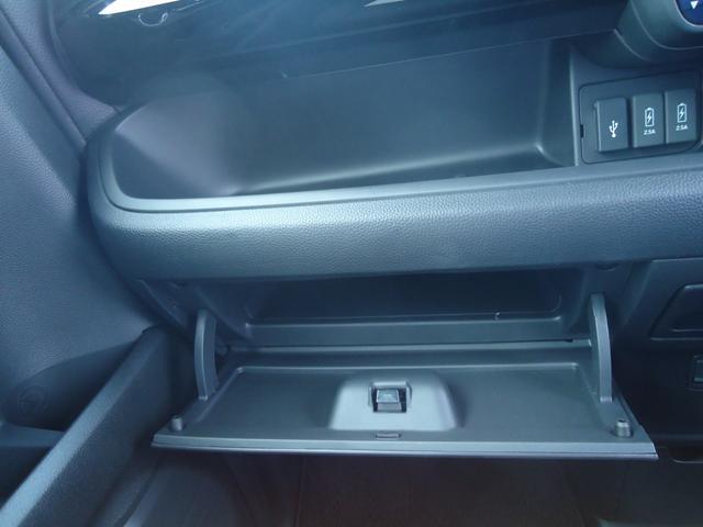 Lターボ ホンダセンシング フルセグインターナビ バックカメラ 両側電動スライドドア レーダークルーズコントロール パドルシフト LEDライト シートヒーター(45枚目)